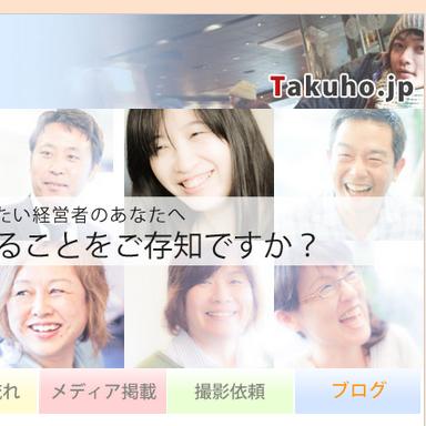 スクリーンショット 2014-01-14 13.41.40