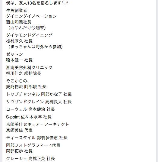 スクリーンショット 2014-08-22 0.07.06