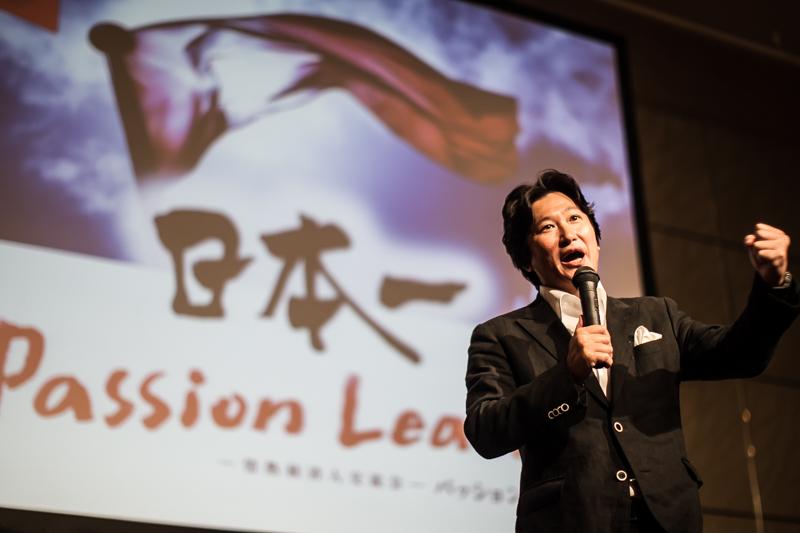 グループ10社2000人のトップに立つ近藤太香巳さん。ご本人曰く「ボクは企画営業のプロ」との事