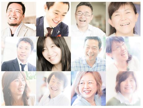 スクリーンショット 2014-11-14 15.17.09
