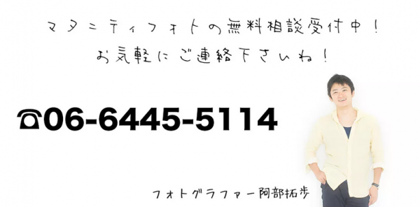 スクリーンショット 2015-01-15 20.27.04